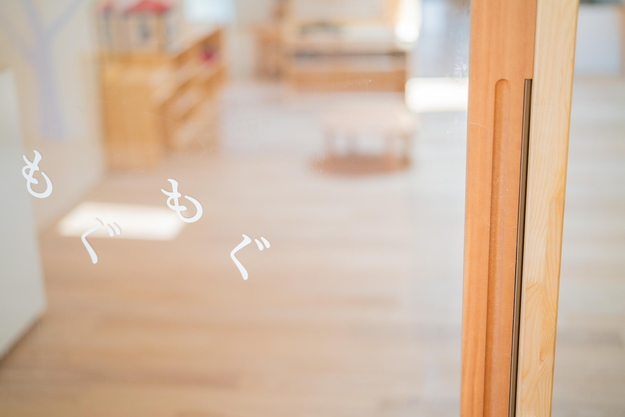 2019.08.03 レイモンド下高井戸保育園完成写真-0089.jpg